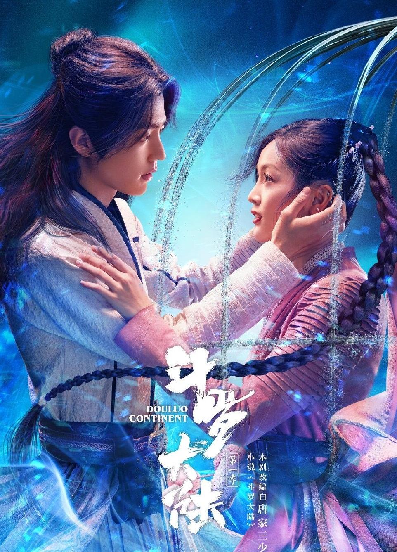 Phim của Tiêu Chiến được khán giả Trung Quốc mong đợi nhất - 9