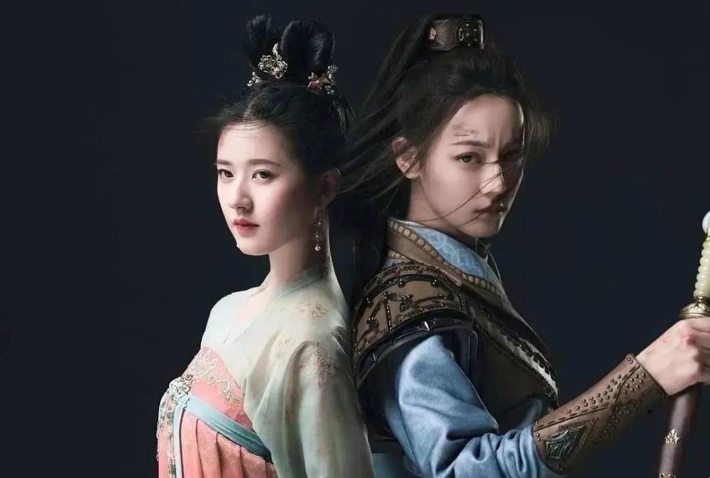 Phim của Tiêu Chiến được khán giả Trung Quốc mong đợi nhất - 11