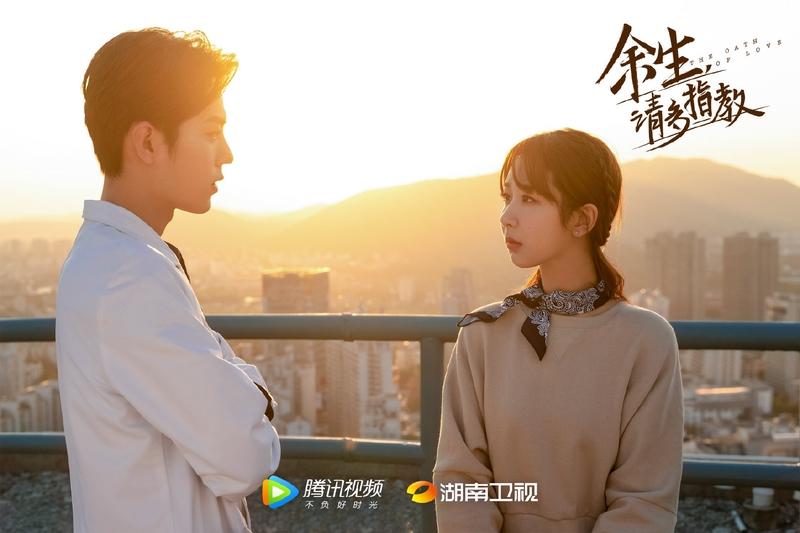 Phim của Tiêu Chiến được khán giả Trung Quốc mong đợi nhất - 13