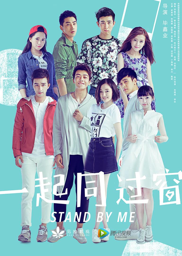 5 phim Trung Quốc tưởng nhảm mà cuốn hút không ngờ - 7