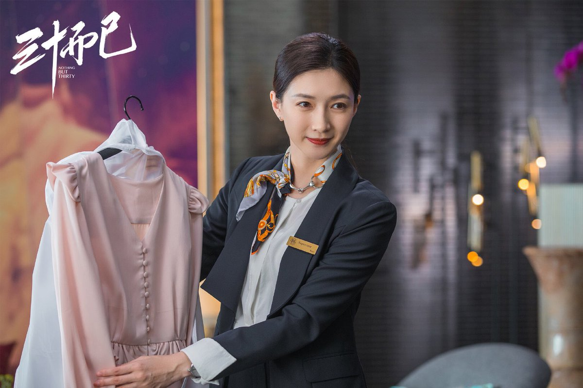 Mạn Ni gặp vô số kiểu người giàu khác nhau khi làm nhân viên bán hàng hiệu.
