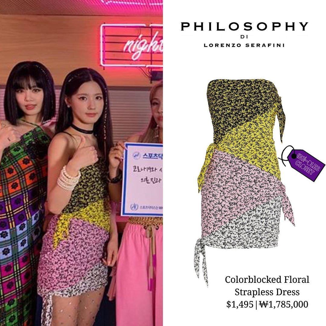 Thiết kế của Mi Yeon cũng không được đánh giá cao. Có khán giả nhận xét, bộ đầm trông như bốn chiếc khăn ghép bừa nhưng giá lại lên tới 1.495 USD (khoảng 35 triệu đồng) là đắt vô lý. Những bộ cánh giá dưới chục triệu đồng của Soo Jin được đánh giá cao hơn hẳn.