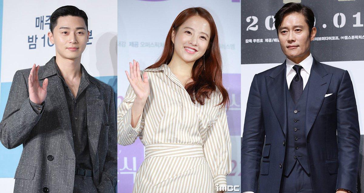 Từ phải qua: Lee Byung Hun, Park Bo Young, Park Seo Joon.