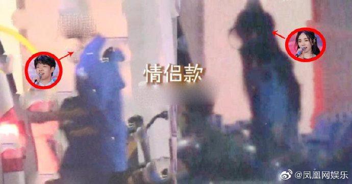 Dương Mịch - Ngụy Đại Huân cùng ra vào một tòa nhà.