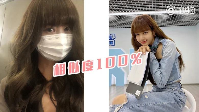 Một salon tóc ở Hàng Châu, Trung Quốc tiết lộ, style tóc được khách hàng của họ ưa chuộng nhất gần đây là kiểu tóc mái ngố, xoăn sóng bồng bềnh giống Lisa.