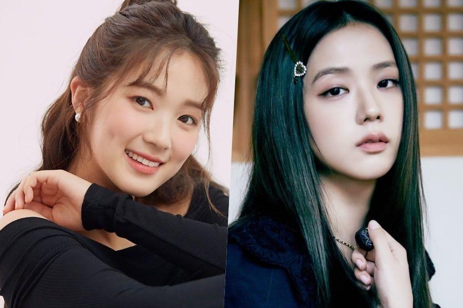 Kim Hye Yoon (trái) sẽ đóng nữ chính chứ không phải Ji Soo?