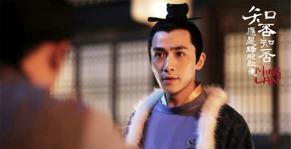 Những nam phụ khiến khán giả khóc hết nước mắt trong phim Trung Quốc - 7
