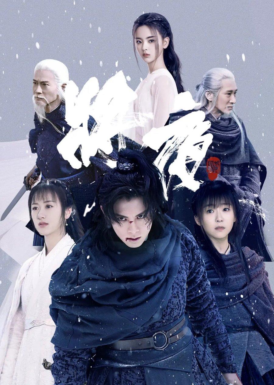 Các vai phụ đè đầu vai chính trên poster phim Trung Quốc - 8