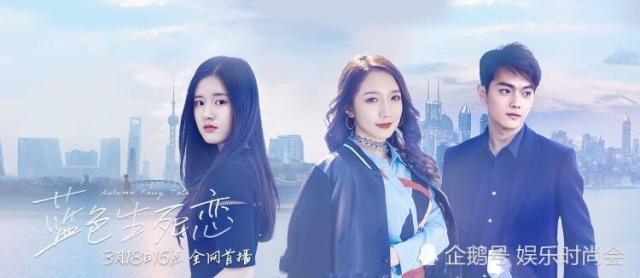 Các vai phụ đè đầu vai chính trên poster phim Trung Quốc - 10