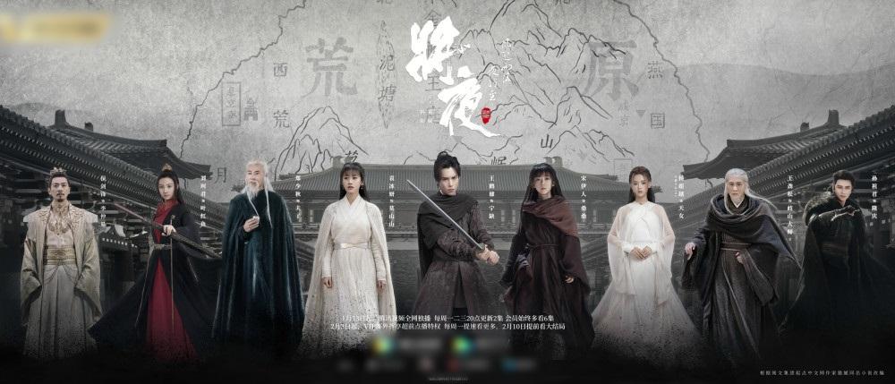 Các vai phụ đè đầu vai chính trên poster phim Trung Quốc - 6