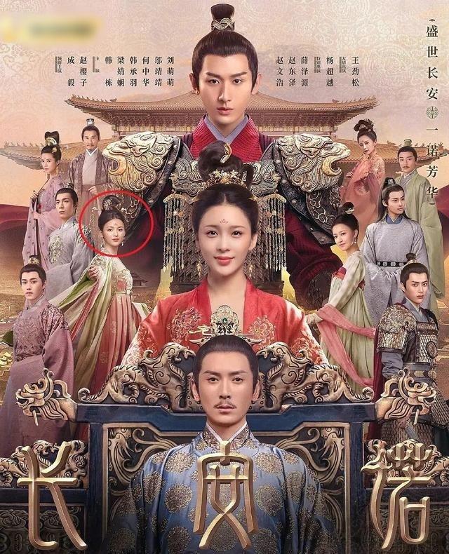 Các vai phụ đè đầu vai chính trên poster phim Trung Quốc - 4