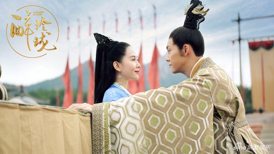 Bộ phim có sự tham gia của Lưu Thi Thi và Trần Vỹ Đình.