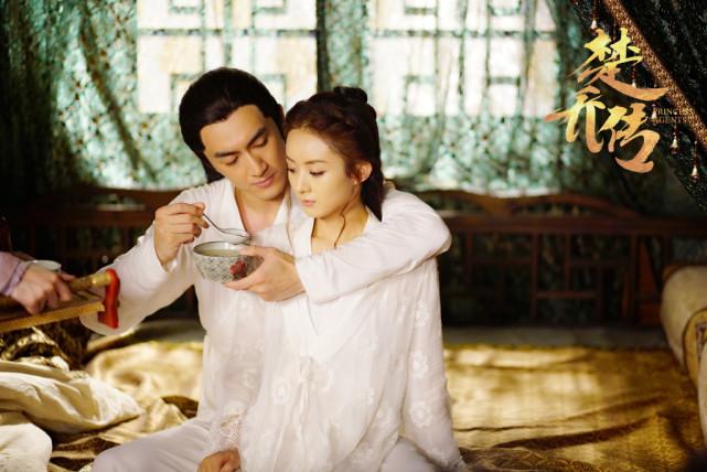 Triệu Lệ Dĩnh và Lâm Canh Tân là cặp đôi chính.