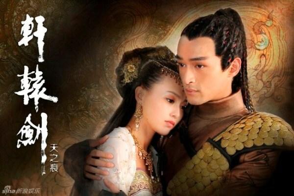 Hồ Ca - Đường Yên có chuyện tình bi thương trên màn ảnh.