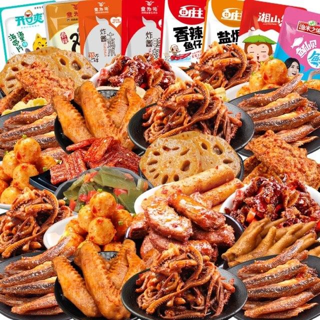 Đồ ăn vặt xứ Trung đều có vị cay, mặn na ná nhau.