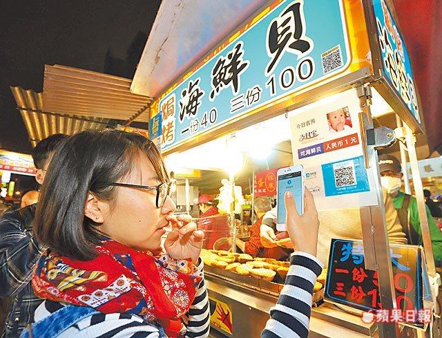 Những hàng quán nhỏ hay gánh hàng rong ở Trung Quốc cũng luôn chuẩn bị sẵn một mã QR cho khách hàng thanh toán.