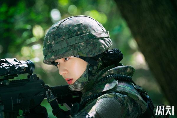 Search sẽ lên sóng vào tháng 10 tới trên kênh OCN. Krystal vào vai Son Ye Rim - một chiến sĩ ở khu phi quân sự cùng khám phá và điều tra những vụ án bí ẩn cùng các đồng đội của mình.
