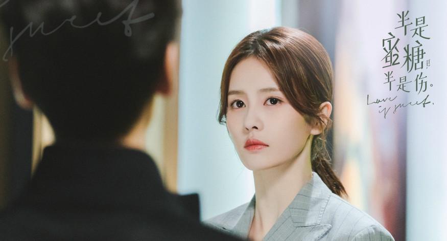 Bạch Lộc nhận về nhiều lời khen cho diễn xuất.