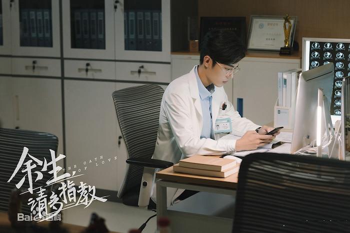 Tiêu Chiến đảm nhận vai bác sĩ.
