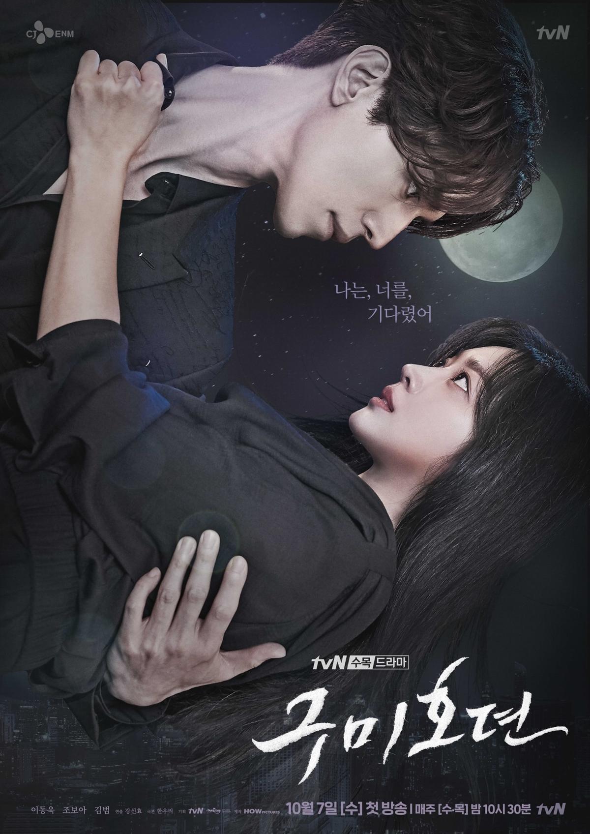 Poster chính của phim.