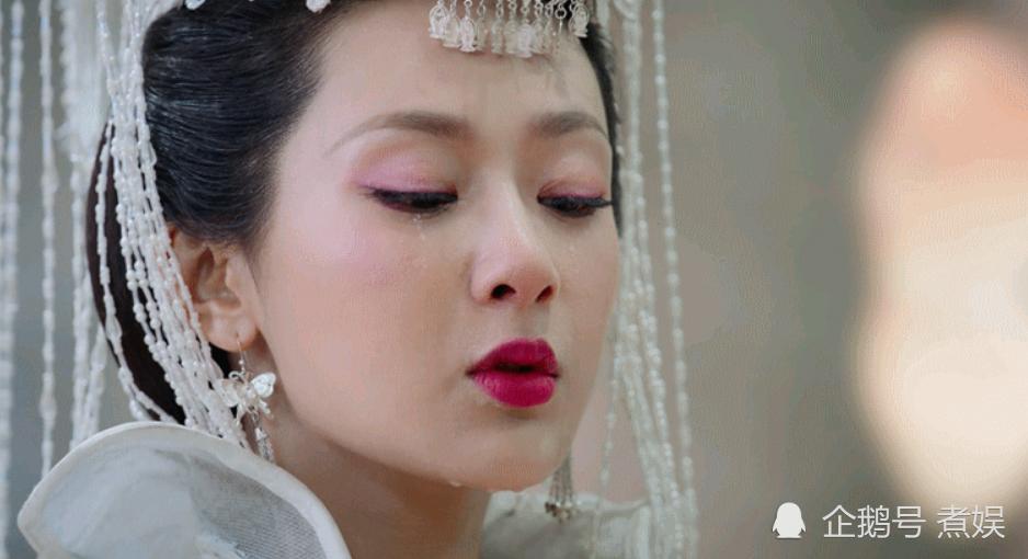 5 cảnh khóc đầy cảm xúc trên màn ảnh xứ Trung - 1