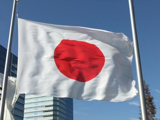 Thể hiện tình yêu Nhật Bản qua 12 câu đố - 21
