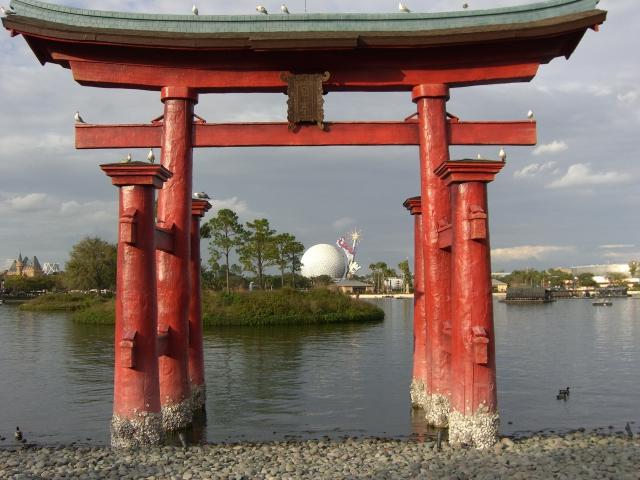 Thể hiện tình yêu Nhật Bản qua 12 câu đố - 3