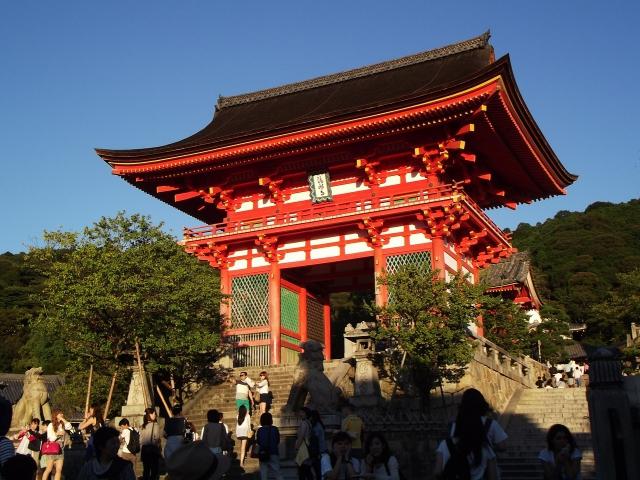 Thể hiện tình yêu Nhật Bản qua 12 câu đố - 7