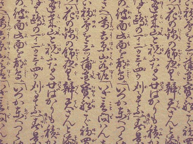 Thể hiện tình yêu Nhật Bản qua 12 câu đố - 9