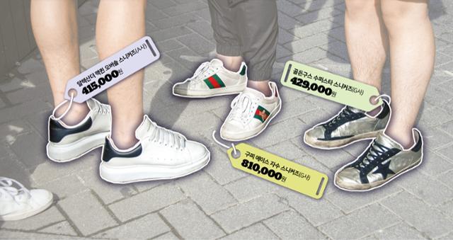 Mua sắm hàng hiệu trở thành xu hướng của giới trẻ Hàn Quốc.