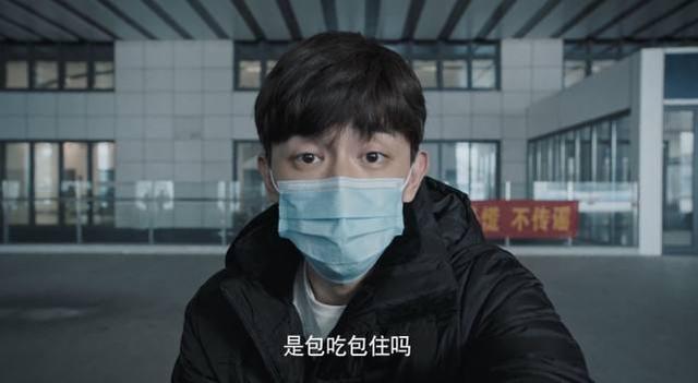 Diễn xuất khoa trương của Đặng Luân trong phim phòng dịch gây tranh cãi