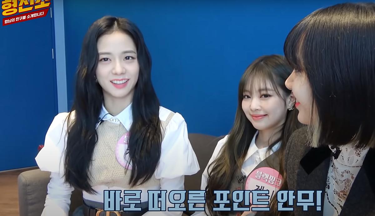 Trong video hậu trường show Knowing Brothers, mặc dù camera đã có filter chỉnh màu nhưng gương mặt Ji Soo không thể giấu được vẻ hốc hác, kém tươi.