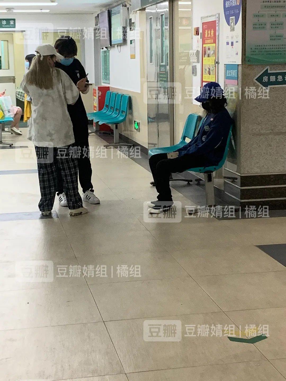 Dụ Ngôn (đồ đen) đang ở bệnh viện.