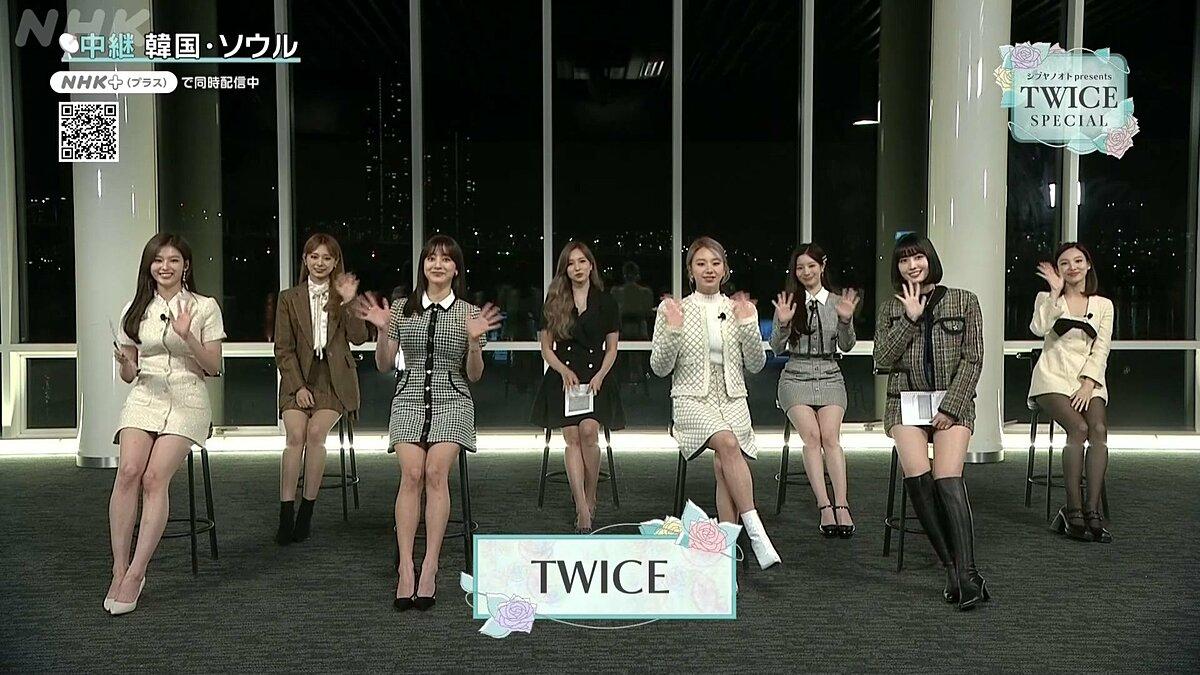 Đội hình toàn visual của Twice.