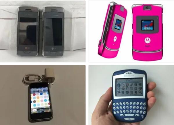 Thế hệ Z có nhận ra những chiếc điện thoại di động này? - 1