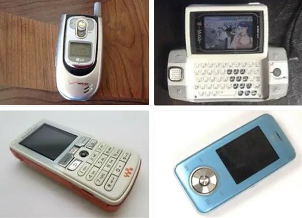 Thế hệ Z có nhận ra những chiếc điện thoại di động này? - 10
