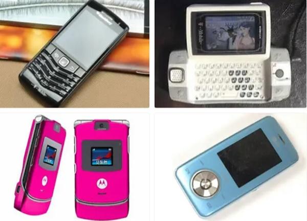 Thế hệ Z có nhận ra những chiếc điện thoại di động này? - 2