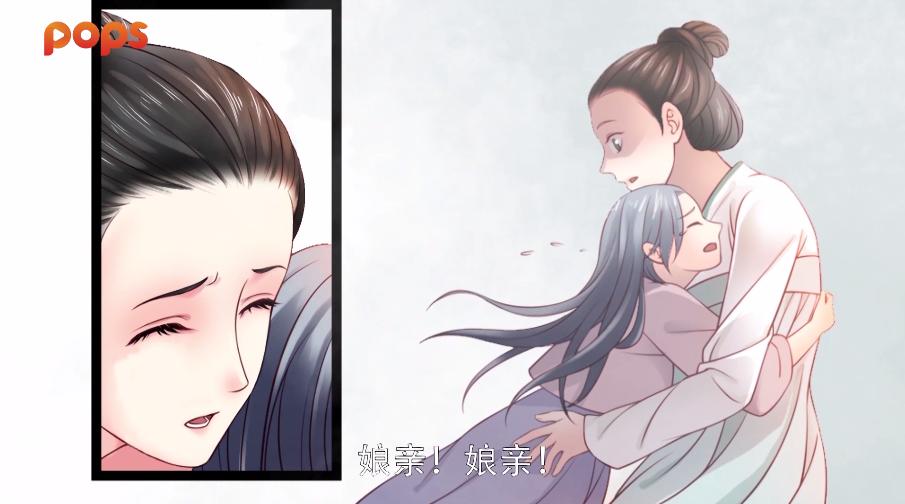 Mộc Vân Dao quyết tâm trở nên độc ác để trả thù cho mẹ. Ảnh: POPS App