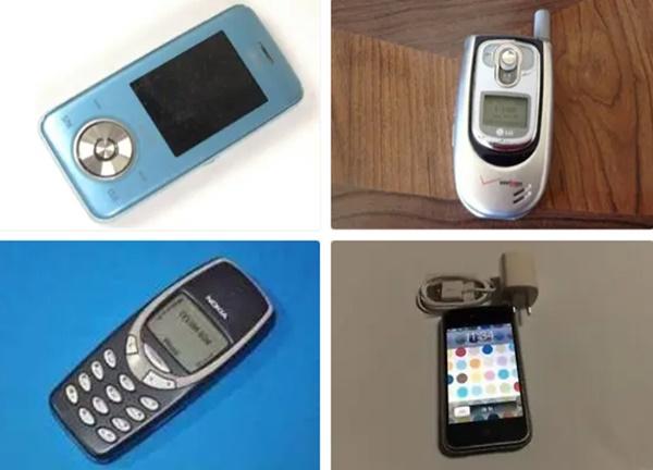 Thế hệ Z có nhận ra những chiếc điện thoại di động này? - 5