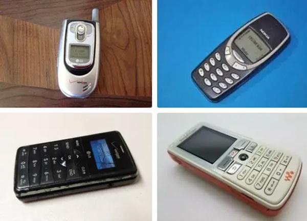 Thế hệ Z có nhận ra những chiếc điện thoại di động này? - 9