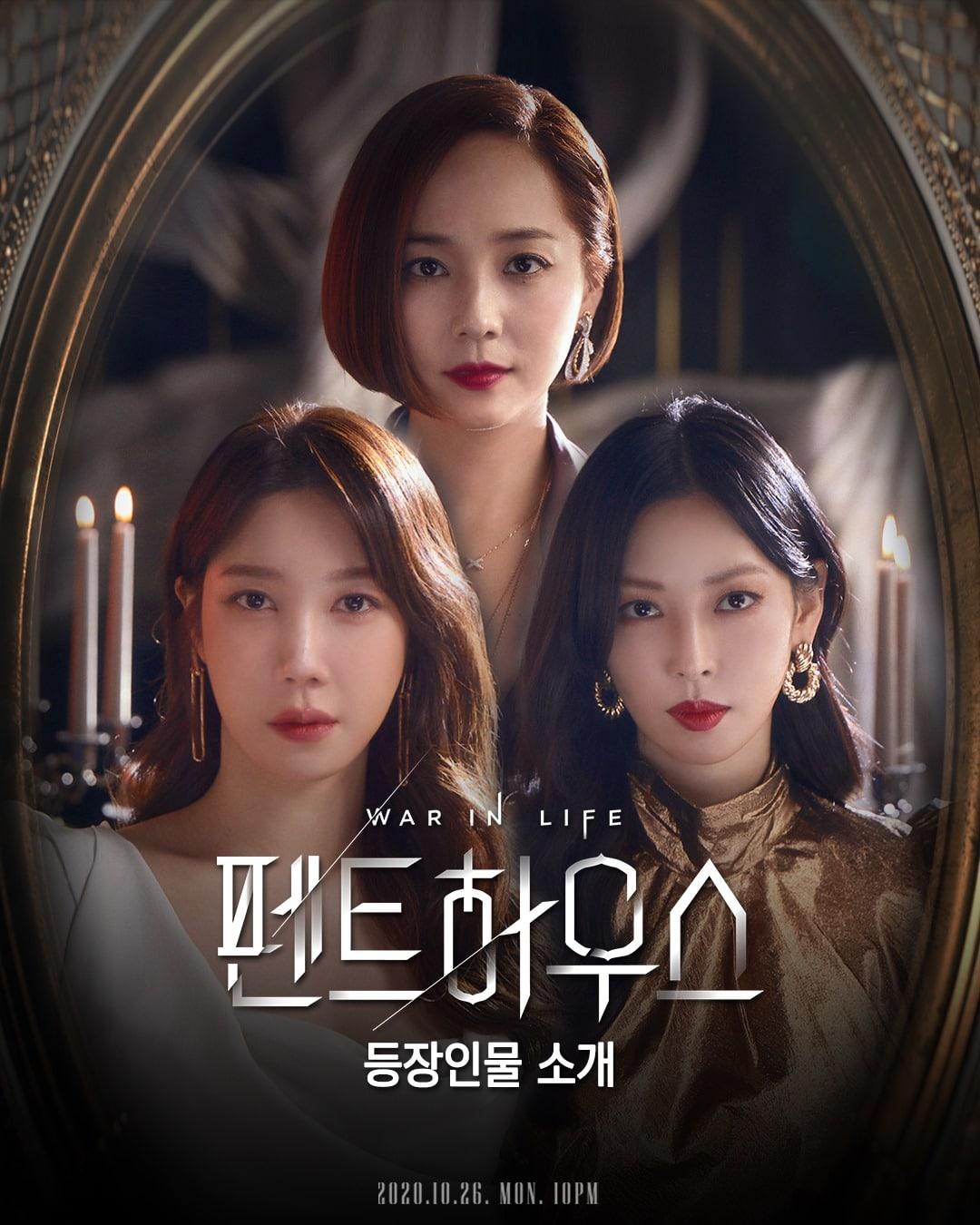 Điểm danh phim Hàn đang được theo dõi nhiều nhất trong tháng 11 này