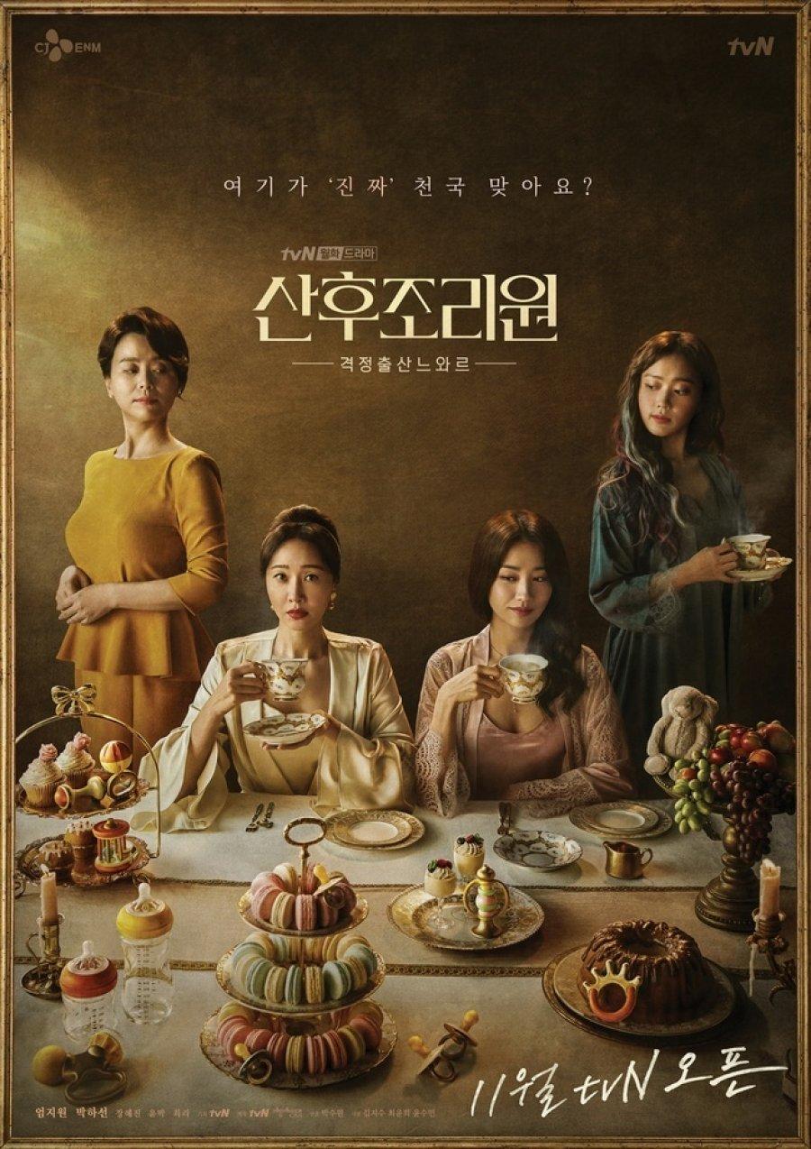 Top 5 phim Hàn được xem nhiều nhất trong tháng 11 - 3