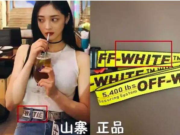 Một lần khác, thay vì dùng thắt lưng Off-white chính hãng, nữ diễn viên lại diện off-whtie sai chính tả.