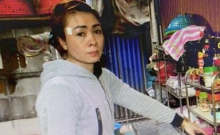 Nguyễn Thị Ánh Tuyết. Ảnh: Công an cung cấp