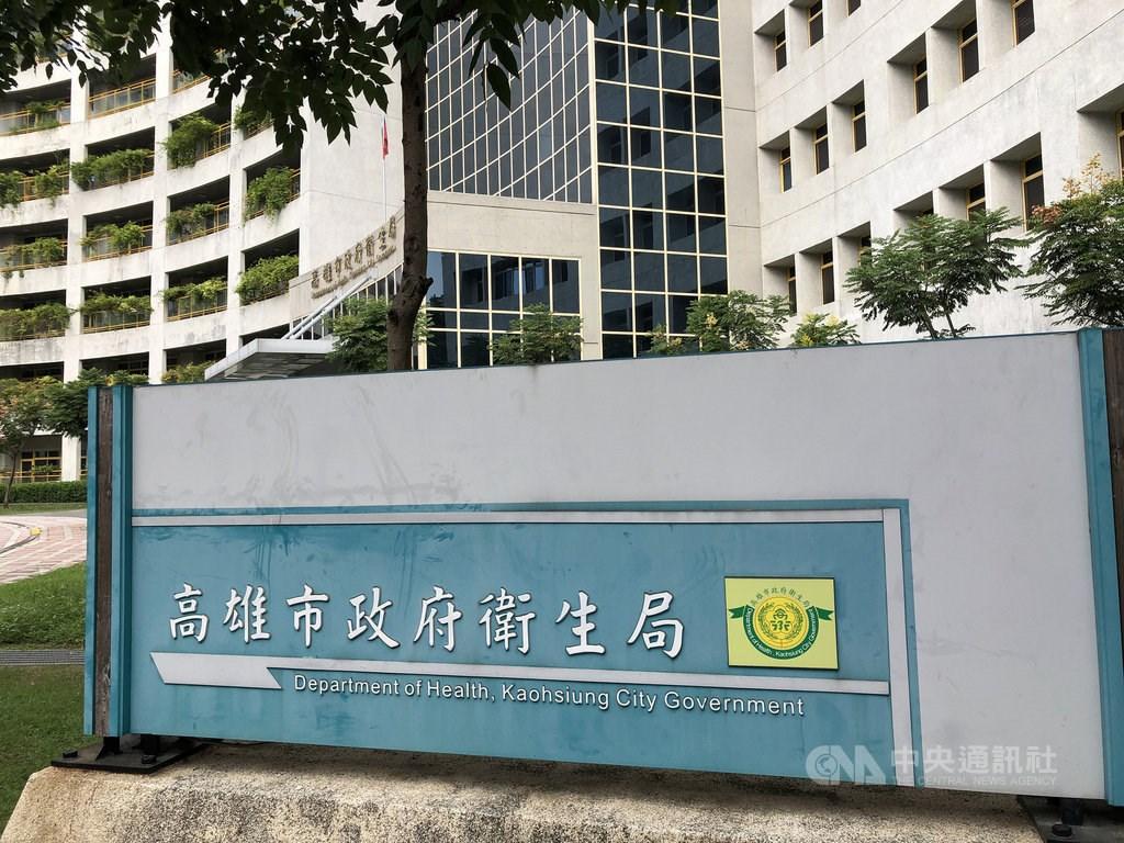 Khách sạn được sử dụng làm khu vực cách ly.