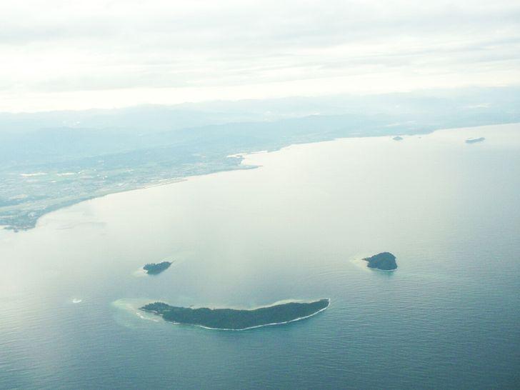 Những hòn đảo lạ lùng hình cá ngựa, gà, pizza... - 20