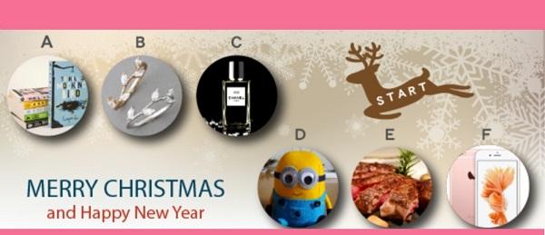Trắc nghiệm: Bạn muốn được tặng món quà nào vào Giáng sinh?