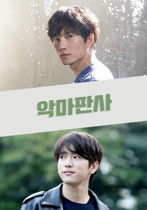 10 phim Hàn Quốc rất được mong đợi trong năm 2021 - 7
