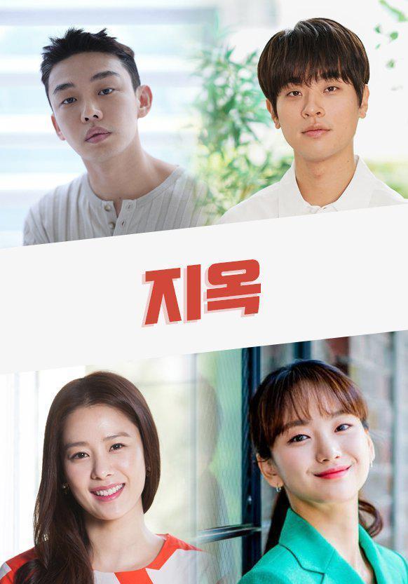 10 phim Hàn Quốc rất được mong đợi trong năm 2021 - 13