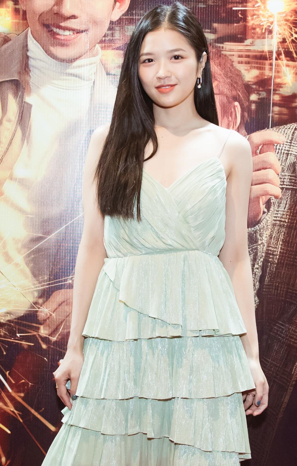 Suni Hạ Linh.